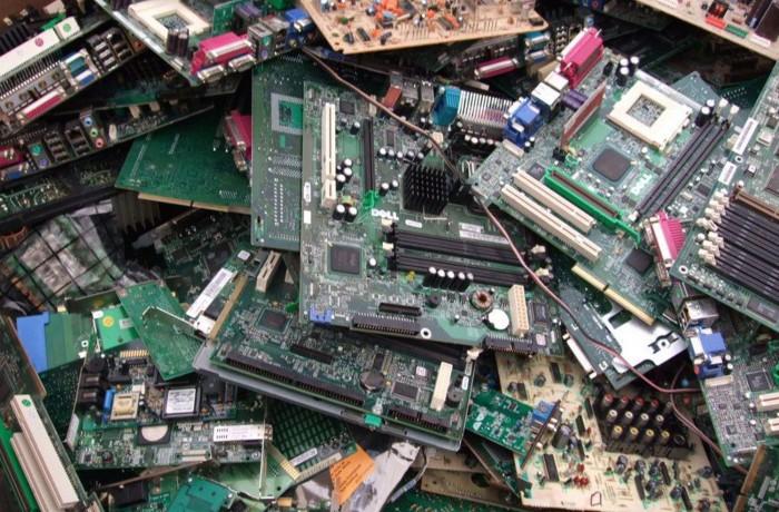 Elektronik Hurda